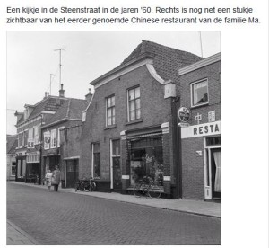'Steenstraat Chineesrestaurant